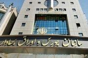 پذیرش تعداد ۶۲شرکت از ابتدای سال در بورس تهران