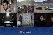 نمایش 6 فیلم ایرانی در جشنواره بوسان کره جنوبی