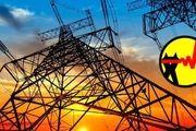 قطعی برق برای مشترکان تهرانی از طریق پیامک اطلاع رسانی انجام می شود