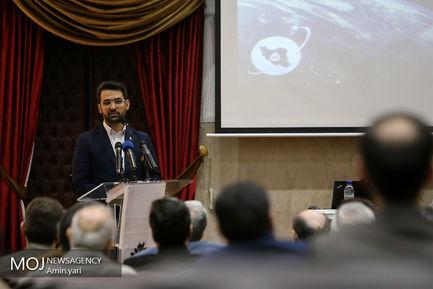 اولین همایش ملی فناوری فضایی/محمد جواد آذری جهرمی وزیر ارتباطات و فناوری اطلاعات