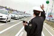 تردد در همه معابر درون شهری تا ساعت سه بامدادممنوع است/محدودیت تردد در بلوار جوان همدان