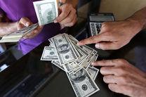 دلایل سکوت بانک مرکزی درقبال افزایش نرخ دلار/گرانی در سایه افزایش دلالی بازار ارز
