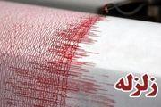 زلزله 3.7 کرمانشاه را لرزاند