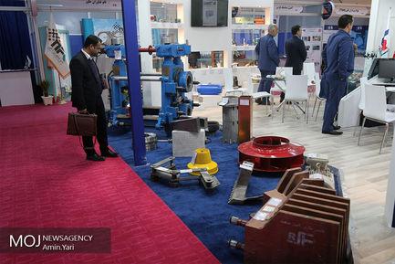 اولین نمایشگاه ملی فولاد ایران