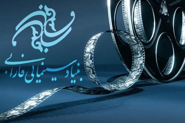 گزارش وضعیت تولید سینمای ایران در سال سینمایی 96 اعلام شد