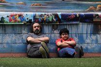 سینما آزادی میزبان اکران مردمی تپلی و من می شود