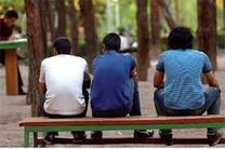 توسعه گردشگری ارزان قیمت برای غنی سازی اوقات فراغت جوانان