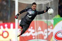 نظرسنجی جدید AFC برای انتخاب بهترین دروازه بان لیگ قهرمانان آسیا/ حامد لک در بین نامزدها