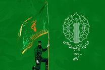 اقتدار و امنیت ارمغان پاسداران انقلاب برای ملت ایران است