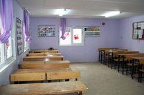 هفته آینده ۳۳۰ میلیارد تومان بودجه مربوط به سرانه مدارس پرداخت خواهد شد