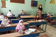مبتلا شدن 25 دانش آموز و 37 معلم به ویروس کرونا در خمینی شهر