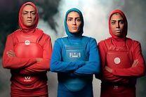 دلجویی از خواهران منصوریان