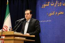 بهبود فرایندهای اقتصادی برای رفاه مردم از مهمترین برنامههای وزارت کشور است