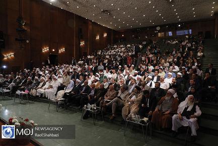 کنفرانس بین المللی آموزه های اسلام