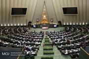 جلسه علنی مجلس ۲۶ بهمن ماه آغاز شد/ ادامه بررسی طرح جهش تولید و تأمین مسکن