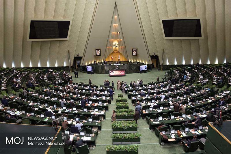 موافقت نمایندگان مجلس با کلیات لایحه حفاظت از خاک