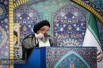 احمد خاتمی خطیب این هفته نماز جمعه تهران 11 اسفند شد