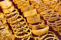 قیمت طلا در بازار امروز