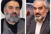 دعوت نماینده ولی فقیه و استاندار کردستان از مردم برای مراسم استقبال