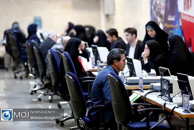 سومین روز ثبت نام از داوطلبان انتخابات مجلس آغاز شد