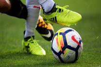 نخستین جلسه تمرینی تیم ملی امید در جاکارتا برگزار می شود