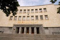 بانک ملی ایران از واحدهای تولیدی کوچک و متوسط حمایت می کند