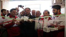 افتتاح یک پایگاه امداد و نجات در آستانه اشرفیه