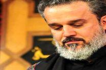 دانلود مداحی عربی صلیت مخصوص اربعین باسم کربلایی