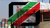 ترانزیت کالاهای گروه چهارم به مناطق آزاد و ویژه اقتصادی آزاد شد