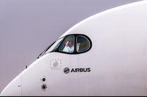 احتمال انصراف ایران از خرید بزرگترین هواپیمای مسافری جهان