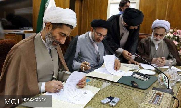 تفاهمنامه فرهنگی میان سازمان تبلیغات و قوه قضائیه امضا شد