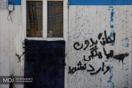 بازدید+اصحاب+رسانه+از+پروژه+های+منطقه+۱۷+تهران