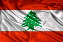 ارتش لبنان از معترضان خواست تا راه ها را در این کشور باز کنند