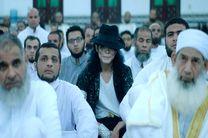 «شیخ جکسون» به رقابت اسکار آمد