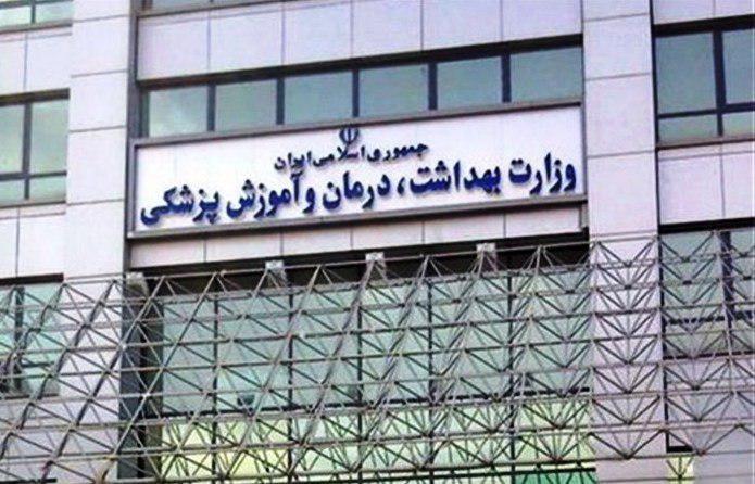 علی اکبر حقدوست معاون آموزشی وزارت بهداشت شد