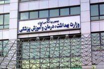 حمیدرضا جمشیدی مشاور وزیر بهداشت شد