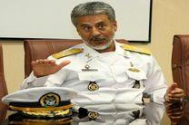 برای برقراری امنیت در شمال اقیانوس هند و مدیترانه حضور داریم