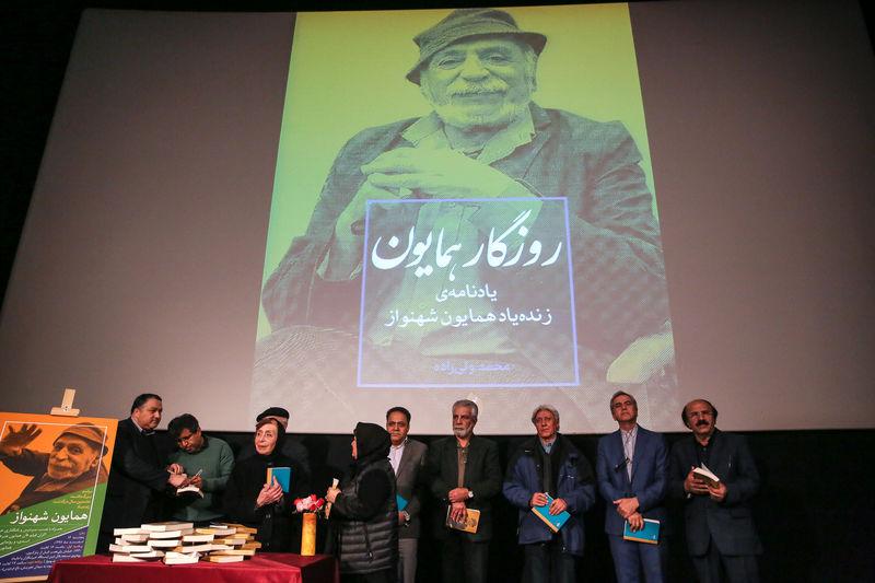 یک خیابان، فیلم و کتاب برای خالق دلیران تنگستان