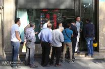 قیمت دلار تک نرخی 25 مرداد اعلام شد