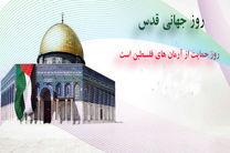یومالله قدس روز دمیدن خون تازه در رگهای امت اسلامی است