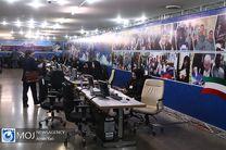 داوطلبان سریعتر برای ثبت نام اقدام کنند/ برآورد ما ثبت نام بیش از ۳ هزار داوطلب در تهران است