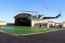 نخستین پایگاه اورژانس هوایی استاندارد کشور در قم راهاندازی میشود