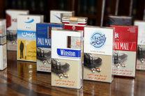 مهلت دریافت پروانه خرده فروشی مواد دخانی تمدید شد