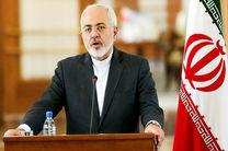 پیام ظریف در پنجمین سالگرد جنگ بی شرمانه علیه یمن