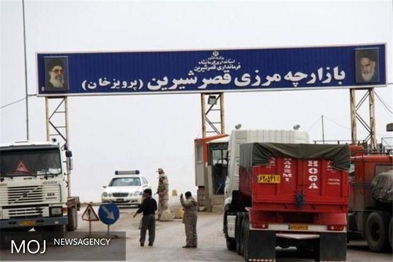 مصوبه دولت درباره ورود ۴۱ قلم کالای مورد نیاز مرزنشینان