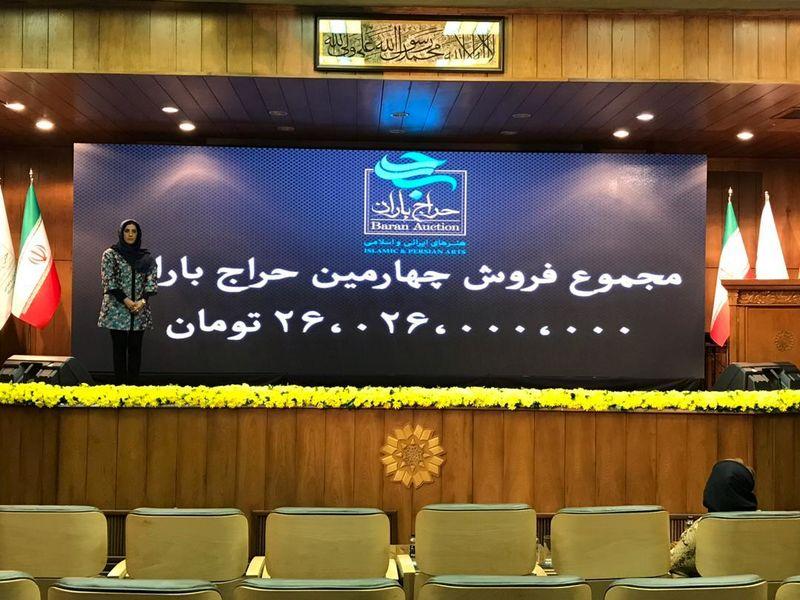 پنج برگ شاهنامه دوره تیموری گرانترین اثر هنری ایران