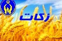 جمع آوری بیش از ۲۱ میلیارد تومان زکات در استان اصفهان