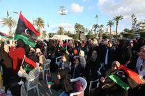 معترضان لیبیایی خواستار توقف حملات نیروهای خلیفه حفتر شدند