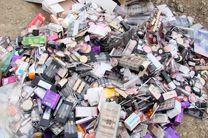 کشف 500 میلیون ریال کالای آرایشی قاچاق در نجف آباد