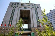 انتزاع وزارت راه و شهرسازی از دومین پیچ خود در مجلس عبور کرد